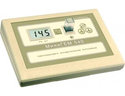 Гемоглобинометр портативный АГФ-03/540 Минигем-540 с блоком питания